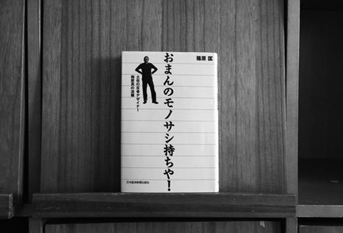 pass_book_01