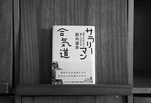 pass_book_02
