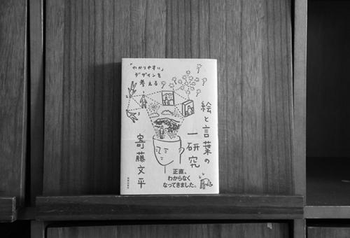 pass_book_03