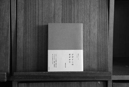 pass_book_04