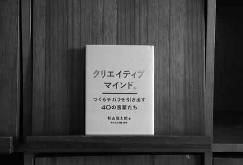 pass_book_05