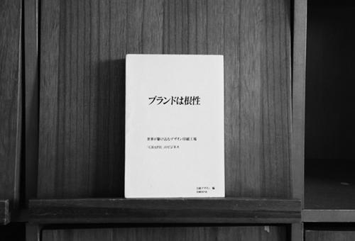 pass_book_06