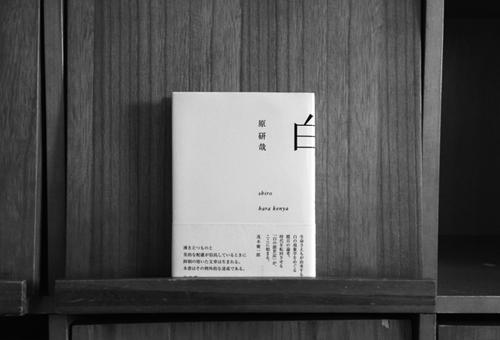 pass_book_07