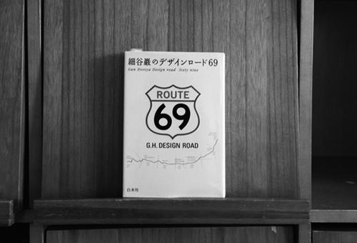 pass_book_08