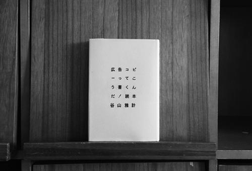 pass_book_10