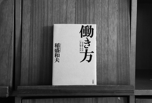 pass_book_11