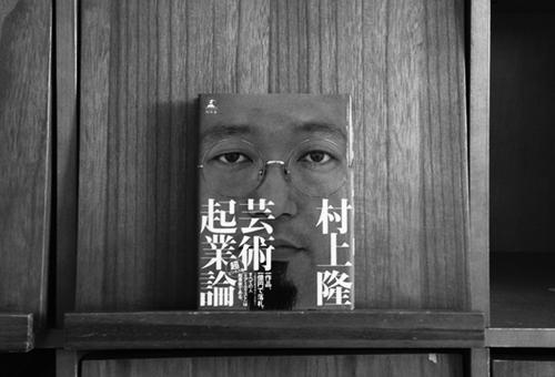 pass_book_12