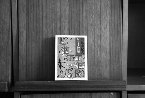 pass_book_13