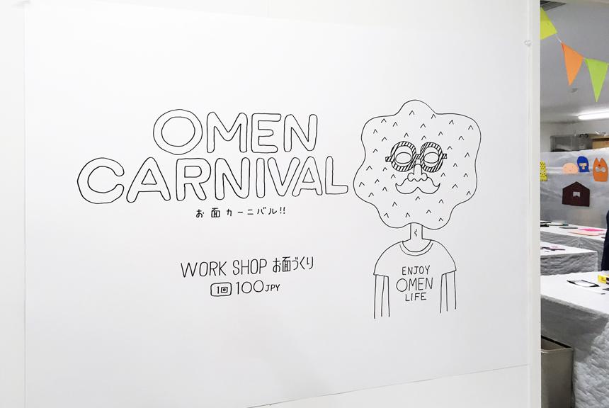 omen24